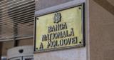 Резервы валюты Национального банка Молдовы продолжили сокращаться
