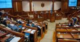 Платформа DA начинает сбор подписей за созыв чрезвычайного заседания парламента