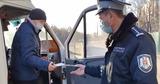 Полиция: Не все перевозчики и пассажиры соблюдают правила