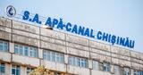 Apă-Canal Chişinău: Канализационная система - не свалка