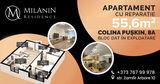 Milanin Residence: Квартира с ремонтом - 55 кв2 - от застройщика Ⓟ