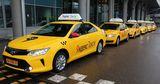 В Москве таксист пригрозил самосожжением в офисе «Яндекс.Такси»