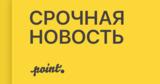 У гражданки Молдовы в Италии диагностирован коронавирус