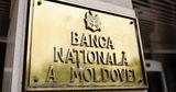 НБМ сможет предоставлять кредиты Фонду гарантирования депозитов