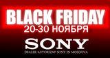 Sonycenter: Скидки в период кампании Black Friday с 20 по 30 ноября ®