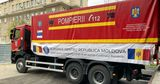 Подаренные Румынией 132 тысячи доз вакцины отправлены в Кишинев