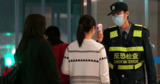 Китай призвал авиакомпании следить за ситуацией с вирусом