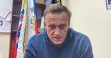Навальный призвал сторонников выходить на улицы