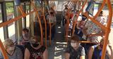 В Бельцах изменен порядок выплаты транспортных компенсаций