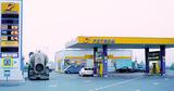 Petrom: Более 270 услуг на каждой заправке Petrom в Молдове Ⓟ