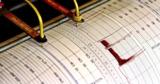 Новое землетрясение произошло вблизи Молдовы