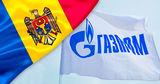 """""""Газпром"""" и Молдова провели переговоры по условиям нового контракта"""