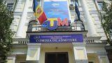 Более 1 200 абитуриентов приняты на бюджет в Техуниверситет Молдовы