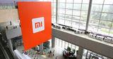 Xiaomi проведет обратный выкуп акций на $1,3 млрд