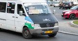 Транспортники намерены на сутки остановить пассажирские перевозки