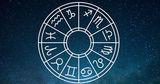 Гороскоп на 17 июня для всех знаков зодиака