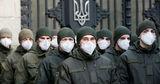 На Украине рассказали о заболеваемости коронавирусом