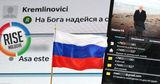 RISE: Администрация президента России влияет на молдавских политиков