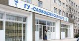 Питание медиков и пациентов в Слободзейской ЦРБ улучшат