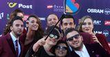 Армения отказалась от поездки на «Евровидение»