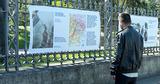 В парке Кишинева установили баннеры с портретами бойцов ВОВ