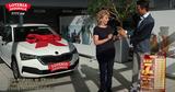 Лотерея: преподаватель из Кишинева выиграла автомобиль Škoda Scala Ⓟ