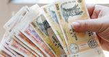 Самая высокая пенсия, полученная в прошлом году, составила 200 000 леев