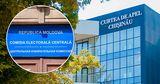 Апелляционная палата отклонила запросы об отмене циркуляра ЦИК