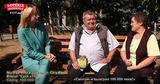 Лотерея: Выигрыш в 100 000 лей обеспечил спокойную старость пенсионеру Ⓟ