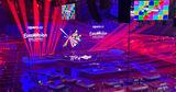 В Роттердаме стартовало Евровидение
