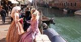 Празднование Венецианского карнавала могут прервать из-за коронавируса