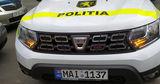 Жительница Кишинева поблагодарила полицию за помощь