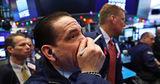 На американских рынках произошел рекордный обвал