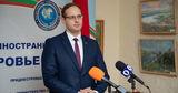 Игнатьев: Молдавская сторона пытается имитировать активность