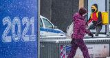 В Словакии запретили выходить из дома без отрицательного теста на COVID