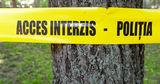 В лесу в Резинском районе найдено обгоревшее тело 19-летней девушки