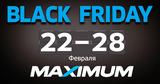 Maximum: Зимний Black Friday - 7 дней скидок до 40%  Ⓟ