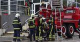 Чебан о пожаре на Moldexpo: В здании были обнаружены 2 газовых баллона