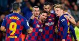 Барселона не собирается покидать Суперлигу: Не нужно давить и запугивать