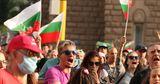 Протест в Софии разросся до национального