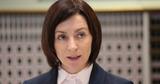 Санду оспорила в суде требование о приобретении медполиса для диаспоры