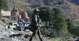 Вашингтон и Ереван обсудили урегулирование в Карабахе