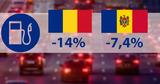 Цена на топливо в Молдове сократилась вдвое меньше, чем в Румынии
