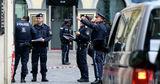 В Австрии заявили, что устроивший теракт в Вене действовал в одиночку