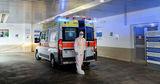 Число жертв коронавируса в Италии возросло за сутки на 636 человек