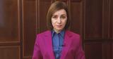 Санду обратилась к гражданам: Bместе мы сможем остановить пандемию