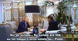 """На видео со встречи Додона и Плахотнюка говорят о """"записках"""" для Путина"""