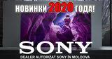 SonyCenter: Новинки Sony 2020 года уже в продаже ®