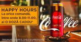 Straus: Оформи заказ и получи Coca-Cola Plus Coffee Caramel в подарок ®