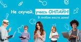 ILTC: онлайн обучение по неизменно высоким стандартам ®
